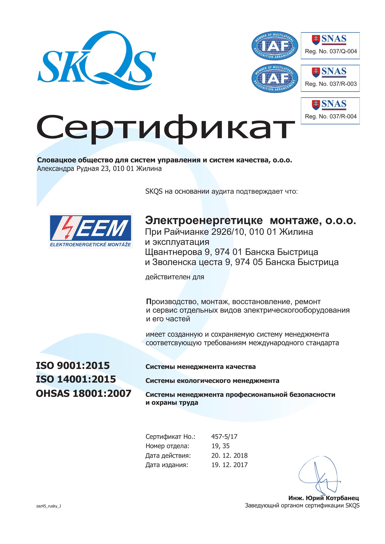 Zaz45_rusky_J