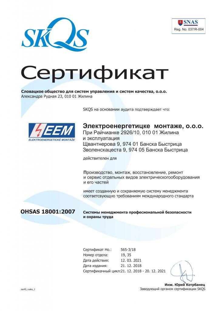 Zaz45_ruský_J_OHSAS